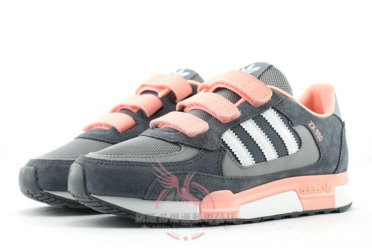 adidas zx 750 rose